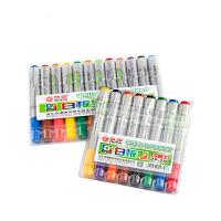 智牌 彩色水性白板笔 水彩笔可擦易擦 儿童绘画板标记笔 涂鸦标记笔 8色/12色套装