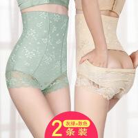 美体收腹提臀内裤女塑身高腰收胃塑形纯棉裆产后衣减肚子美体薄款