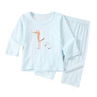 儿童家居服套装童装男童空调服女童睡衣宝宝夏装季薄 蓝色 男童 130cm