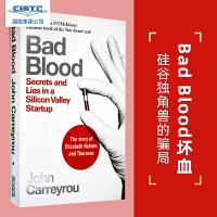 现货 英文原版 Bad Blood 坏血:硅谷独角兽的骗局 英国版 Theranos 滴血成金 John Carrey