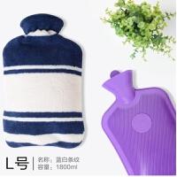 大号老式橡胶 注水热水袋 暖宫冲水绒布暖水袋学生灌水温水袋
