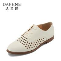 Daphne/达芙妮旗下 休闲镂空系带低跟时尚学院纯色女单鞋