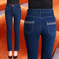 加绒牛仔裤女2019弹力高腰直筒女式棉裤冬季加厚保暖牛仔女裤