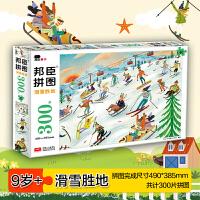 邦臣小红花・拼图・滑雪胜地300块
