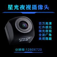 丰田雷凌1.2T 185T原车屏升级专用超高清夜视倒车影像后视摄像头