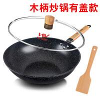 万怡32cm麦饭石炒锅燃气电磁炉通用平底铁锅