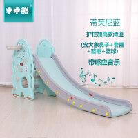 宝宝滑梯儿童室内家用组合滑滑梯户外小孩玩具幼儿园加长小型滑梯定制 大象拼接滑梯 蓝(带框套圈感应音乐)