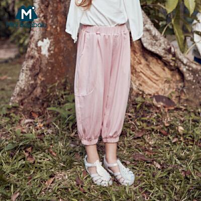 【2件4折价:55.6元】迷你巴拉巴拉儿童长裤2020夏装透气宽松柔软亲肤男童女童防蚊裤子