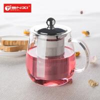天喜玻璃茶壶 加厚耐高温不锈钢茶漏壶过滤内胆花茶壶烧水壶茶具