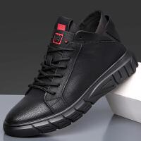 宜驰 EGCHI 休闲运动鞋子男士户外登山舒适防滑皮鞋子 KCY88030