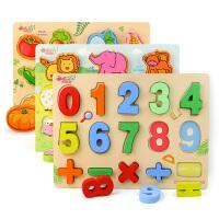 儿童认知拼图手抓板益智玩具数字字母拼板积木
