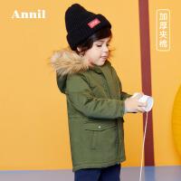 【3件3折:191.7】安奈儿童装男童洋气中长款棉服冬装新款小童加厚棉袄