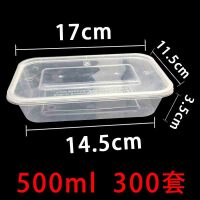 o 一次性塑料餐盒 长方形 饭盒外打包盒保鲜盒整箱透明pp材质