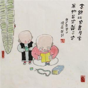 范德昌原创画R4911《金银非宝书是宝 万物皆空善不空》