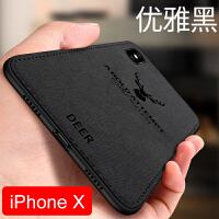 苹果xs max手机壳iphone X保护套xsmax新款ipx潮牌iphonex男iphonexr iPhone X
