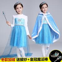 冰雪奇缘公主裙艾莎爱莎女童加绒保暖连衣裙秋冬装万圣节儿童服装