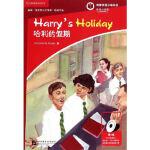 【二手旧书8成新】剑桥双语分级阅读 彩绘小说馆 哈利的假期(含1CD-ROM)(第1级 适合小学高年级到初中) (英)