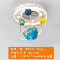 儿童房间灯具卡通吊灯 地球仪儿童房吊灯个性男孩卧室灯创意现代欧式北欧星球卡通灯具 遥控 赠送全套LED光源