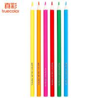 真彩truecolor彩色铅笔画笔水溶性彩笔专业画画套装手绘成人初学者学生用绘画彩铅铅笔24/36 HD631