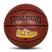 斯伯丁篮球NBA大前锋位置球学生成人室内外耐磨训练比赛专用7号球