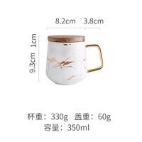 欧式小咖啡杯陶瓷杯子下午茶茶具杯碟套装马克杯带盖