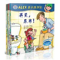 ALEX成长生活记 全10册 幼儿绘本故事图画书 再见小零食/ALEX成长生活记乖宝宝好行为图画书