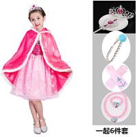爱莎公主裙女童冬季儿童生日圣诞礼服加绒冰雪奇缘艾莎连衣裙 +斗篷+四件套