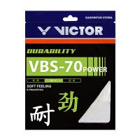 威克多Victor VBS-70P羽毛球拍线 耐久类羽拍线网线