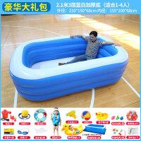 充气游泳池家用超大号儿童充气游泳池加厚水池家庭婴幼儿游泳桶家用小孩泳池