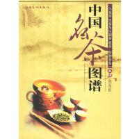 【旧书二手书9成新】中国名茶图谱:乌龙茶、黑茶及压制茶、花茶、特种茶卷 施海根 9787807401308 上海文化出