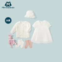 【1件3折价:179.4元】迷你巴拉巴拉礼盒套装女宝宝婴儿衣服2020新款夏季套装礼物大全