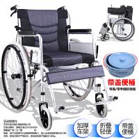 轮椅轻便折叠 带坐便 多功能老人便携残疾人老年超轻手推车