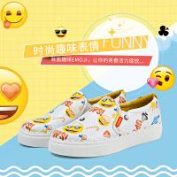 Safiya X emoji合作款春季春秋季新款平底乐福鞋休闲鞋SF81112137