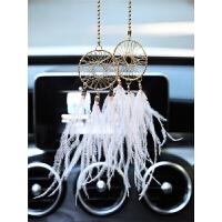车挂时尚羽毛车载吊饰挂件女汽车挂饰挂件女后视镜装饰
