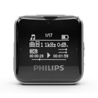 飞利浦SA2208 8G运动型跑步夹子播放器迷你便携MP3无损HIFI音乐 兼容多钟无损格式 收音 录音 纯净音质音乐