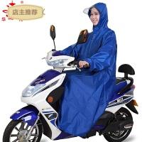 雨衣电动车有袖带袖时尚男女单人加大加厚电瓶摩托车雨衣SN4711