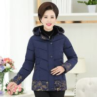 中老年女装冬装棉衣外套中年40-50岁妈妈装加棉加厚连帽大码 XL 90-105斤