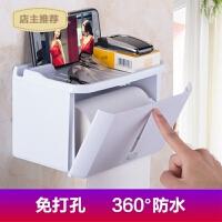 创意家居生活用品用具小百货居家宿舍家庭抖音实用卫生间收纳神器SN1477 升级款