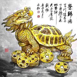 广东省政协委员,广东省美术家协会会员,山西晚报特约画家陈石松(荣归图)7