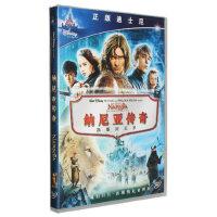 正版现货 纳尼亚传奇2 凯斯宾王子 盒装DVD D5迪士尼电影Disney