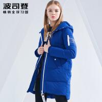 波司登女士中长款羽绒服2018冬季新款时尚休闲外套B80142578DS