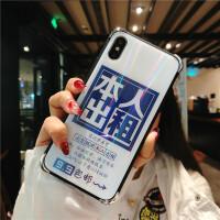 本人出租渐变玻璃苹果手机壳新款iphonex潮牌6/7/8女款个性创意 白色 蓝本人出租
