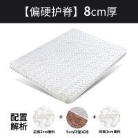 床垫棕垫经济型偏硬可折叠 榻榻米床垫子卧室踏踏米地炕垫椰棕塌塌米折叠塔塔米飘窗定做尺寸