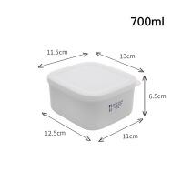 日本冰箱水果保鲜盒带盖塑料食品收纳盒子便当盒小饭盒密封盒