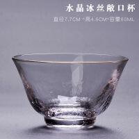 日式描金玻璃品茗杯功夫茶具茶杯冰�z裂�y�_片水晶耐�嵬该髦魅吮�