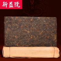 【掌柜私藏珍品】新益号 无名普洱茶熟茶砖1000g 易武500年古树茶
