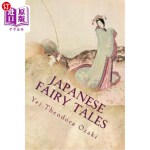 【中商海外直订】Japanese Fairy Tales