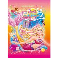 芭比公主梦想故事-美人鱼历险记2