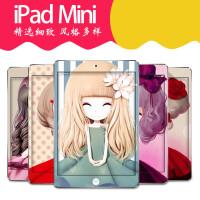 苹果iPad2/3/4/5/air2彩膜前后mini2迷你卡通彩色贴纸贴膜保护膜