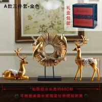 结婚礼物欧式创意家居鹿摆件工艺品客厅玄关电视柜酒柜装饰品摆设 金色 鹿三件套